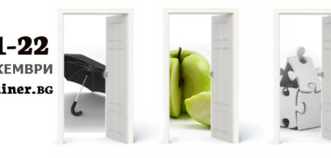 Отворени врати – заповядайте да ни видите